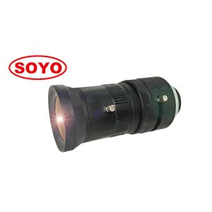 "3.0 Megapixel lenses 9-50mm 1/1.8"""