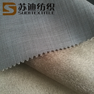tThree Layer Lamnited Four way Stretched Soft Shell Faric
