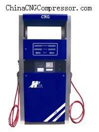 natural gas dispenser