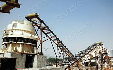 CS-200 Cone Crusher