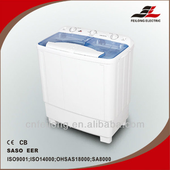 non fully-automatic washing machine