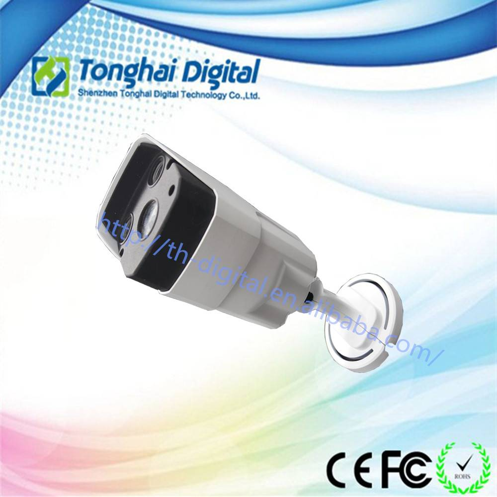2 MP 1080P Metal Bullet IR IP Camera