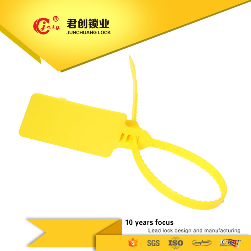 Low price one time use plastic safety barcode seals manufacturer