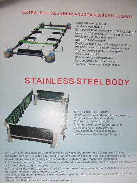 casket lowering device LPC-450