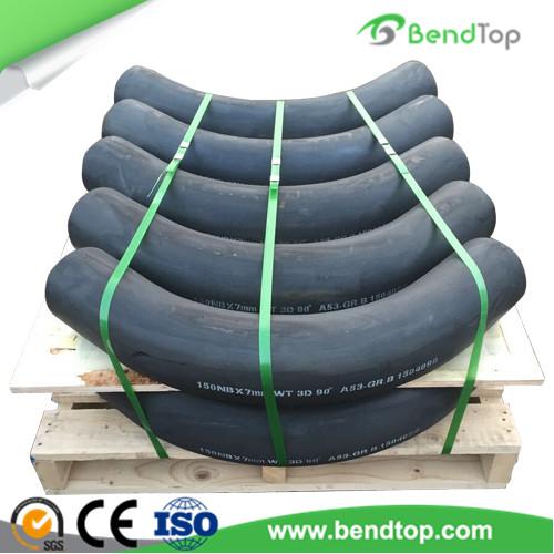 induction bend ASME B16.49,3D bend,5D bend,bending pipe