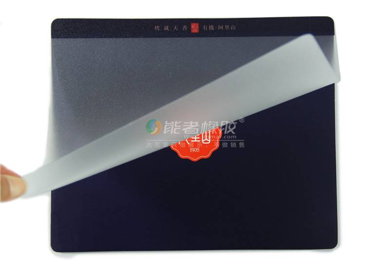 New Custom File PVC suface+rubber backing logo mouse pad/mice mat
