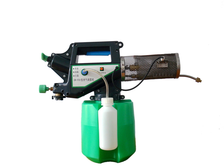 OR-F01 ULV Fogger (thermal fogging machine) Dengue fogger Malaria fogger Bird fogger Pest repellent