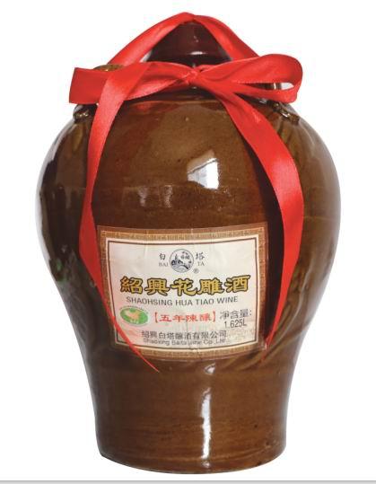 Baita shaoxing huadiao wine 5 years aged 1.625L
