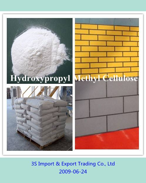 HPMC for tile grouts