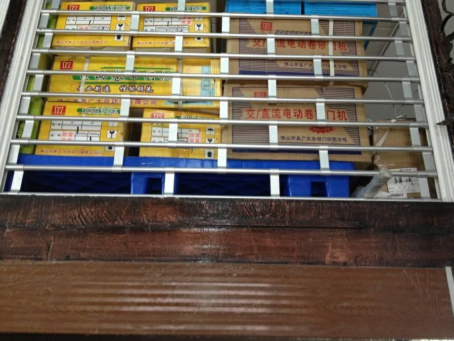 aluminum  alloy roller shutter