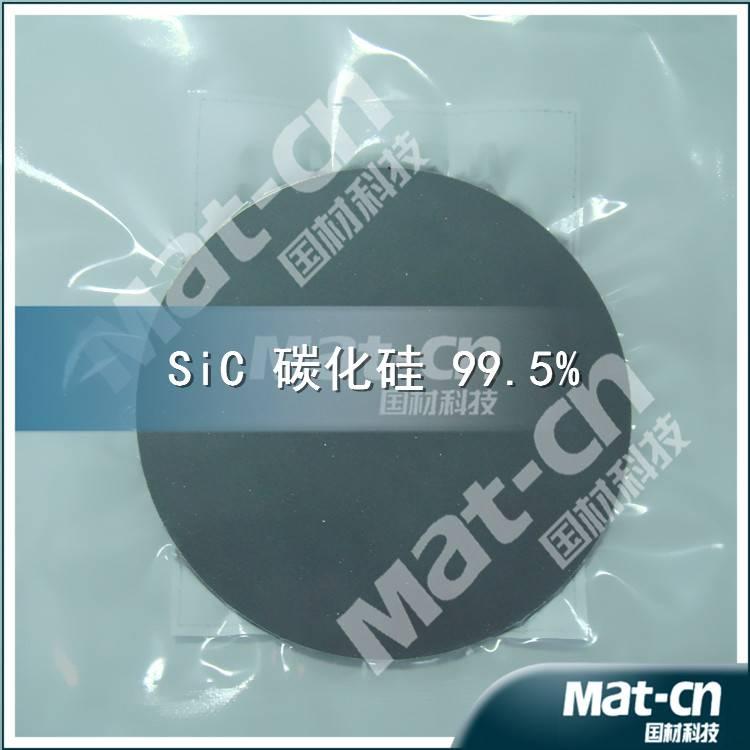 The RF sputtering SiC sputtering  target(MAT-CN)
