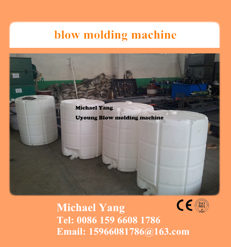3 layers plastic blow moulding machine