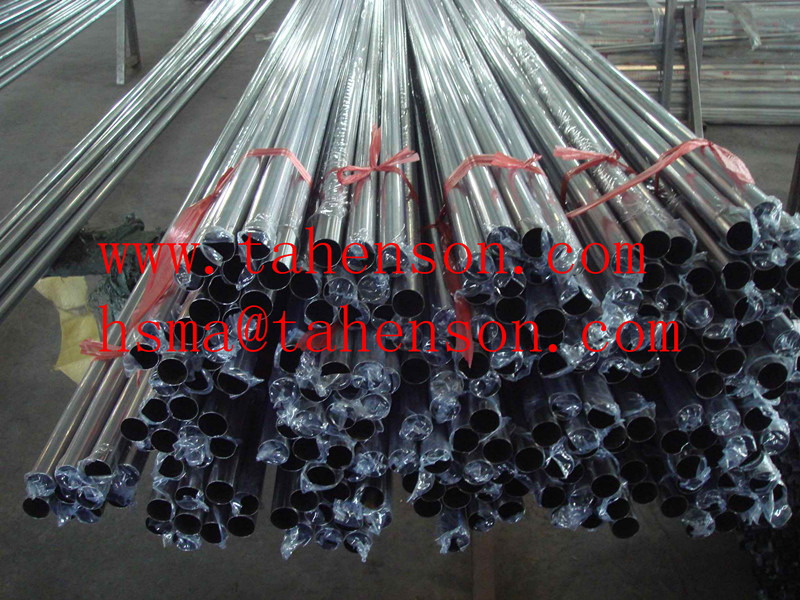 Prompt delivery hot rolled ASTM A312 304 316L stainless steel pipe/tube