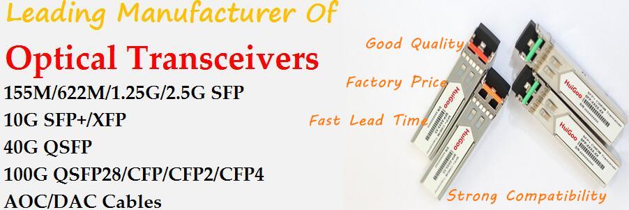 Tunable DWDM SFP+ transceiver 10Gb 80km sfp dwdm 40km fiber optic sfp module