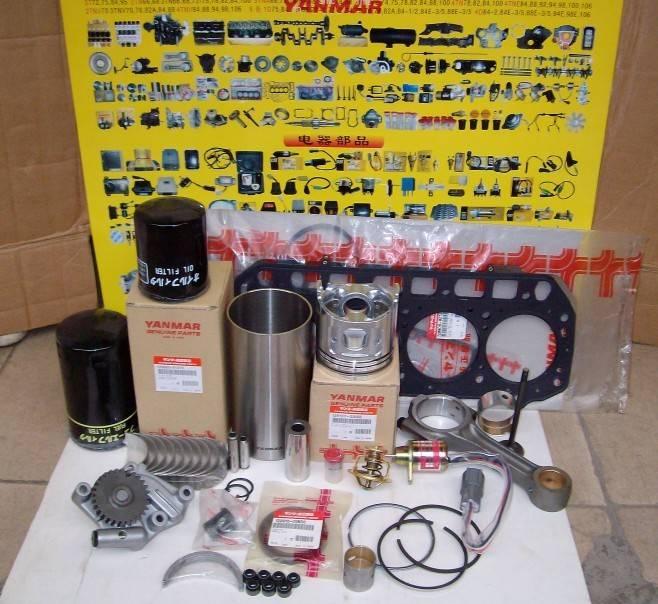 FORKLIFT piston ring liner gasket kit bearing NISSAN YANMAR 4d94e 4tnv94 4tne94 4tnv94l  TOYOTA KOMA