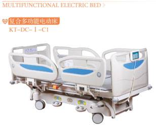 Multifunctional electric hospital bed KT-DC-I-C1
