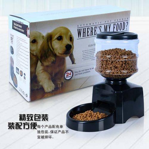 Wholesales Medium Capacity Automatic Pet Feeder