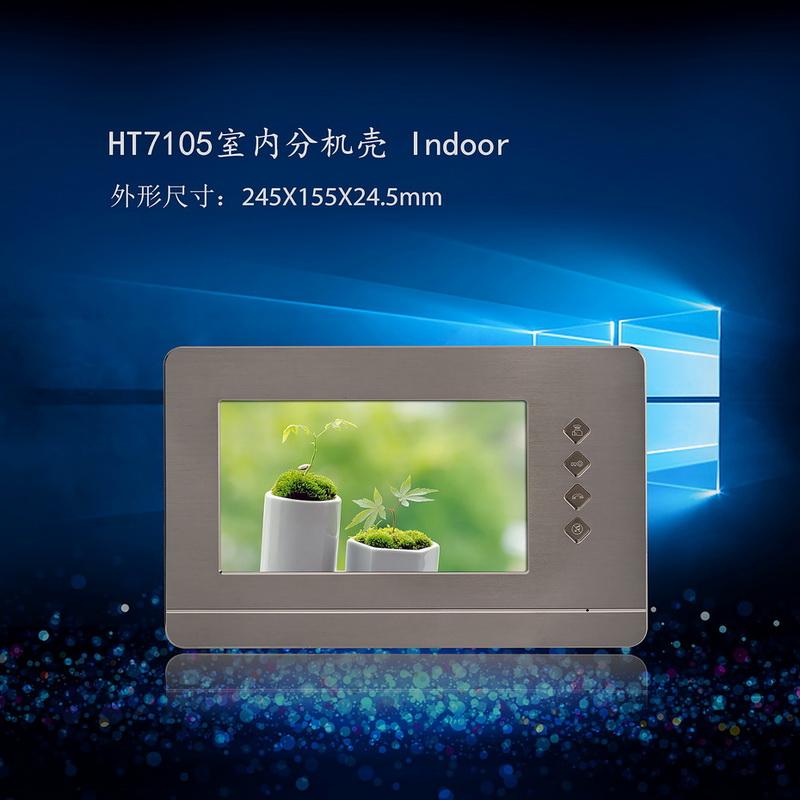 """Vide door Phone Case 7"""" Monitor HT7105"""
