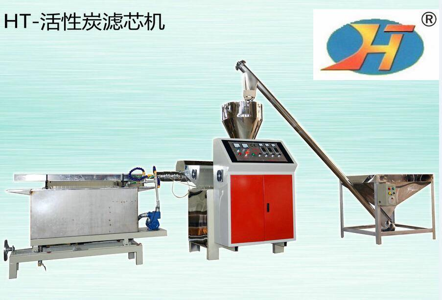 Carbon Block Filter Cartridge Making Machine