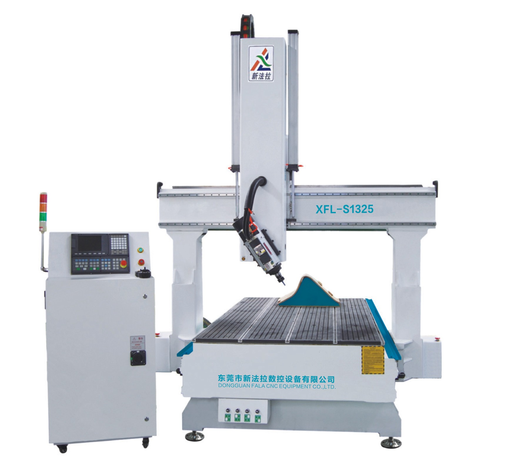 XFL-S1325 4 axis cnc engraving machine cnc router