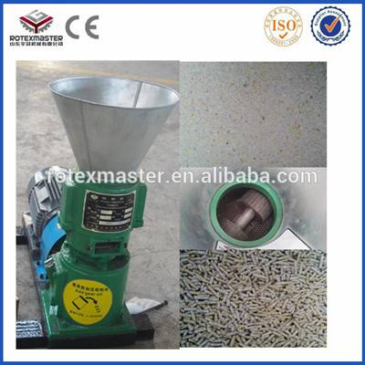 home use animal feed pellet machine