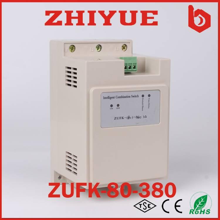 three phase ZUFK 60a 380v 20kvar Intelligent Combination compensating Switch