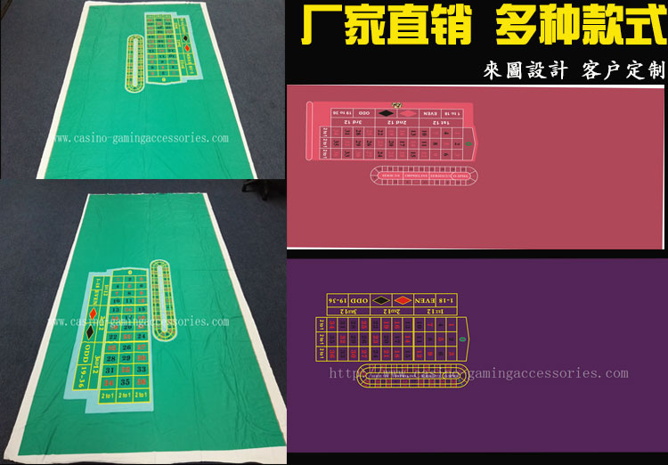 Green Roulette Table Cloth , Speed Cloth , Table Felt