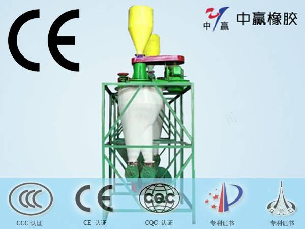 Henan Zhongying Tire Crushing Plant- Fiber Separator