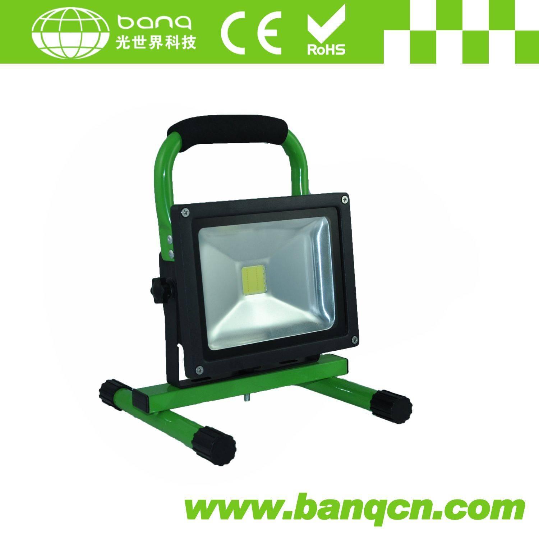 20W Portable Flood Light(BQ-FL225-30W(E))