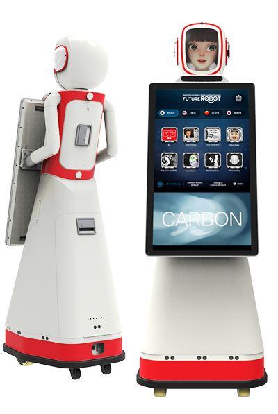 FURo-D Smart Service Robot