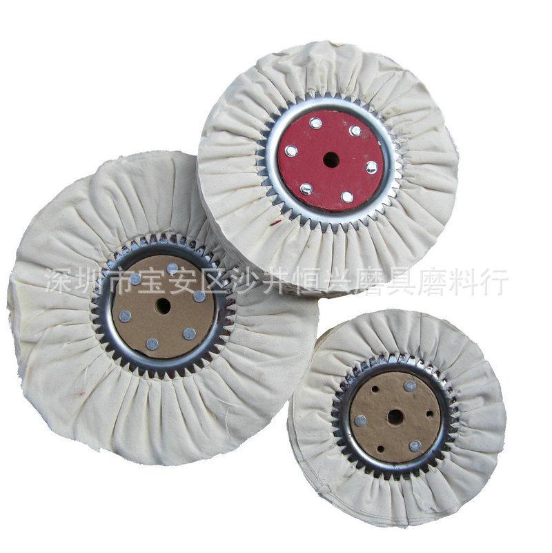 polishing wheel cotton wheel mirror polishing wheel white cloth wheel
