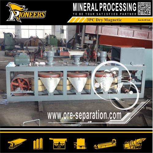 3pcs disk dry intensified magnetic separator for coltan ore concentrate