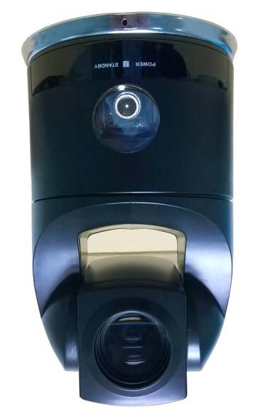 IS-LT03 HD Lock & Track Lecture Camera