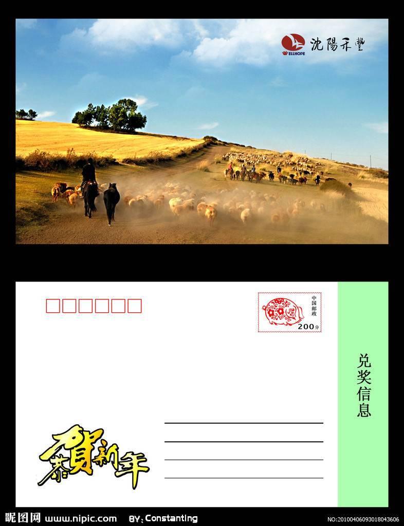 greeting card GC1