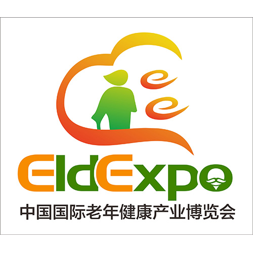 2018 The 4th China International Elderly Health Industry Expo