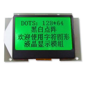 12864-8 graphics dot matrix module