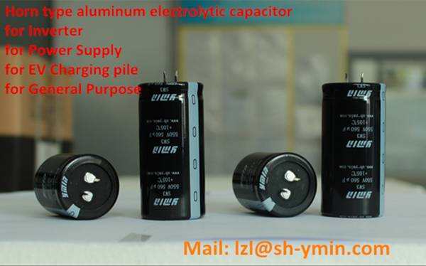 SHN3 Snap-in Horn Type Aluminum electrolytic capacitor 630V for power supply