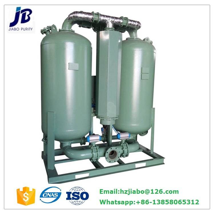 Heatless Absorption Compressed Air Dryer