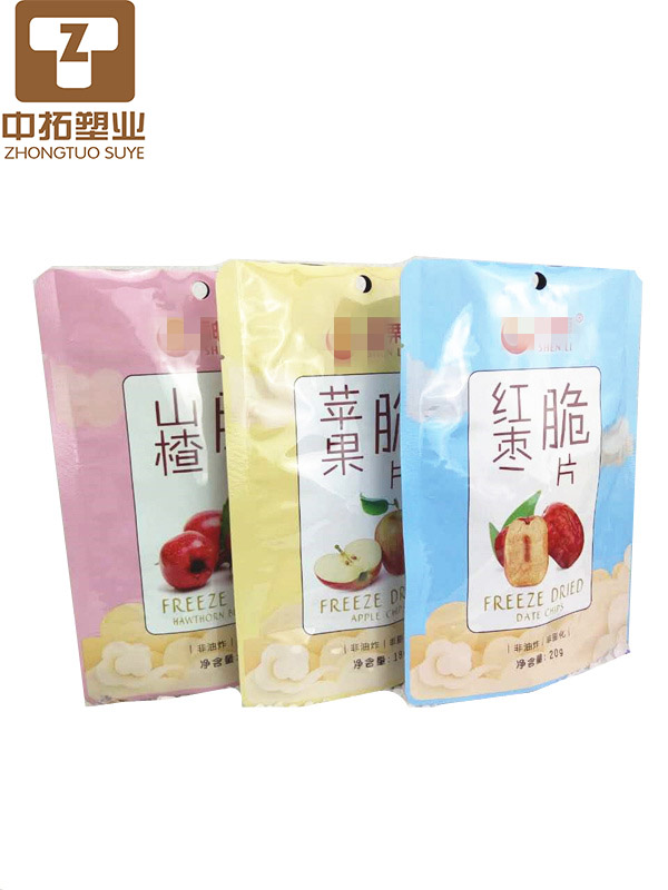 dried fruits bags aluminium foil food grade