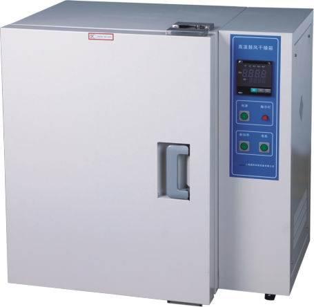 Exactitude Blast Air Oven (LCD)
