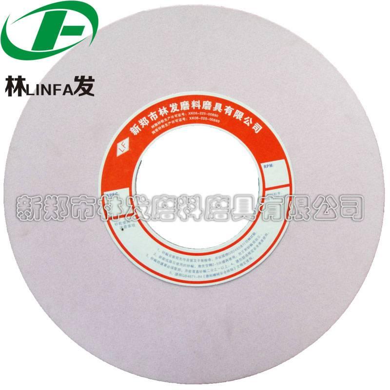 White aluminium oxide cutting disc