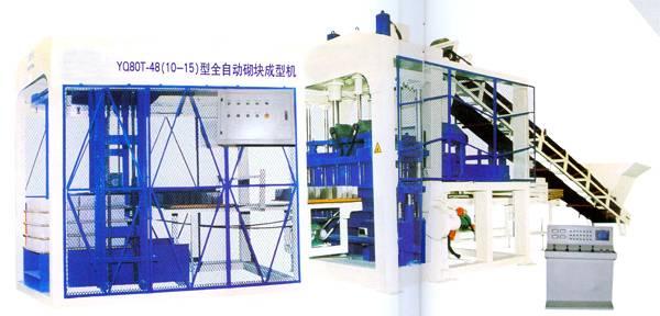 10-15 Type Automatic Brick Making Machine