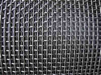 Crimped wire mesh For Sieving Grain
