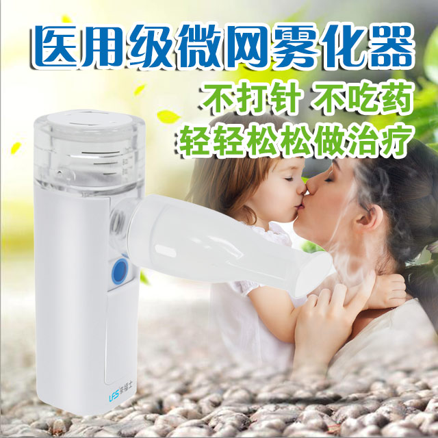 cheap nebulizer