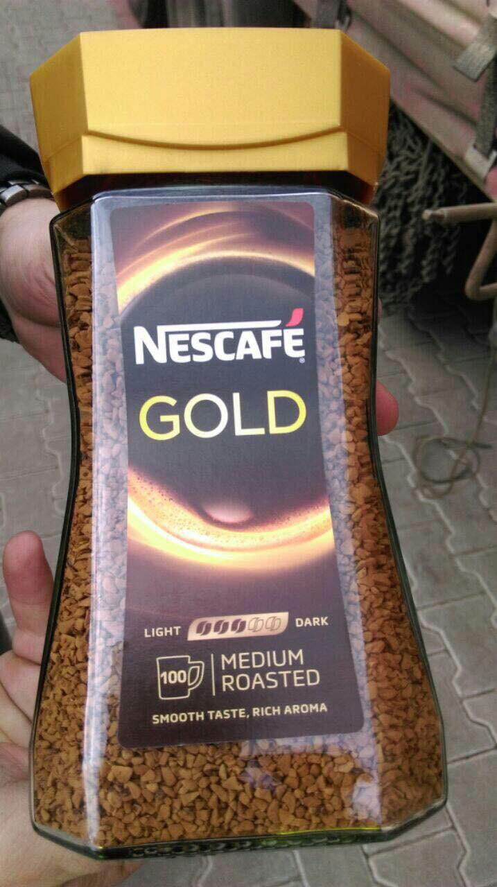 Nescafe Gold 200g Instant Coffee
