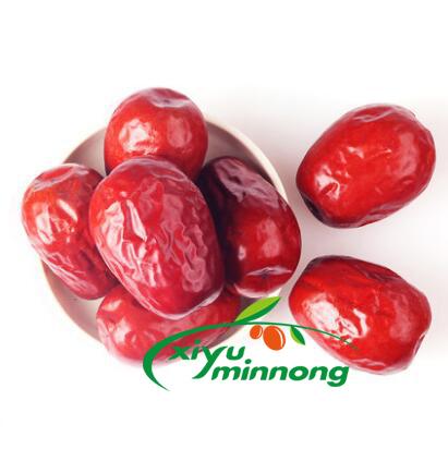 Hetian red dates