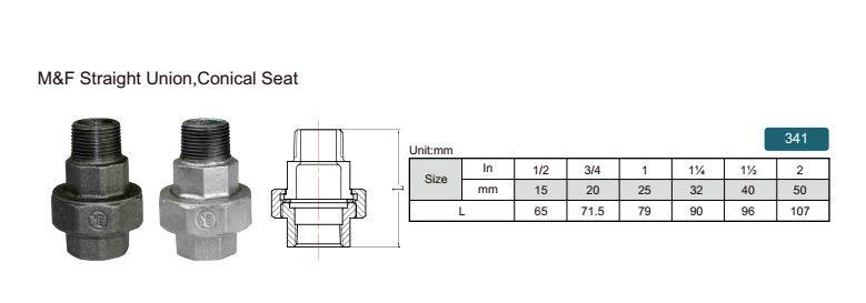 China malleable iron pipe fitting M&F Union conical seat-341 with high quality and proper price