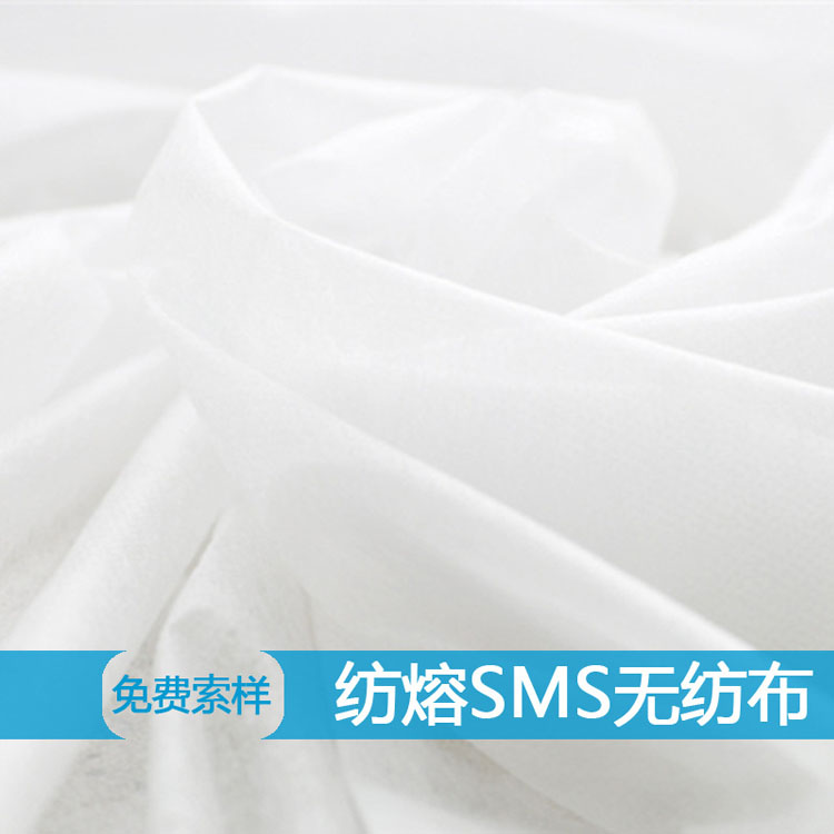 high quality sms nonwoven fabric for Disposable surgical clothes