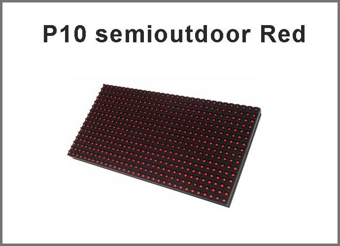 5V P10 led display module semioutdoor usage 320*160 32*16pixels for advertising signage led display