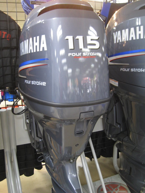 Sales For Used Yamaha 115Hp 4 Stroke Outboard Motor Boat engine